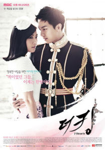 The_King_2_Hearts