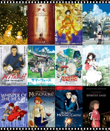 Animefilms1