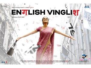 english-vinglish-0a