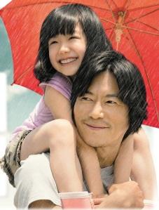 Beautiful-Rain-Japanese-Drama-201__65