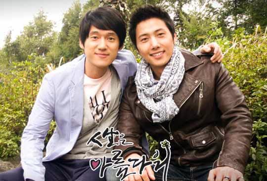20120906_seoulbeats_life-is-beautiful