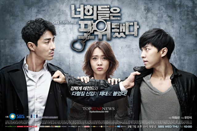 Youre-All-Surrounded-Poster3