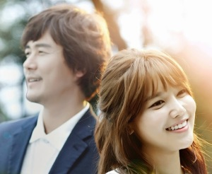 sooyoung my spring days poster